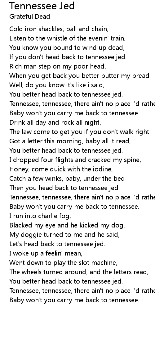 Tennessee Jed Lyrics