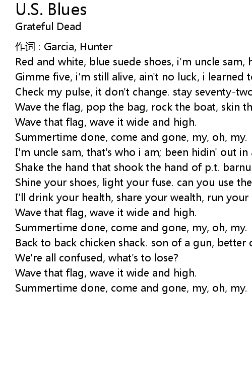 U.S. Blues Lyrics