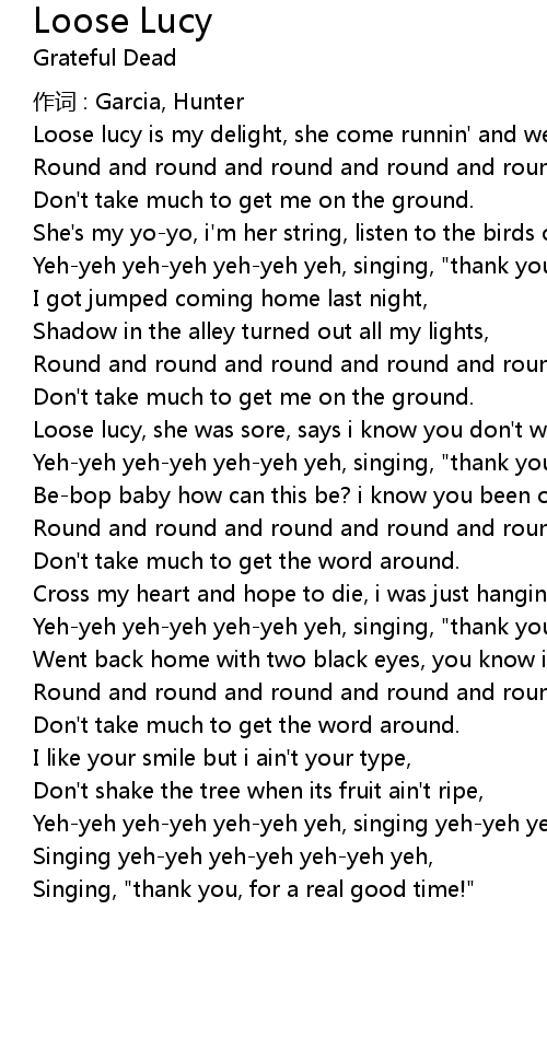 Loose Lucy Lyrics