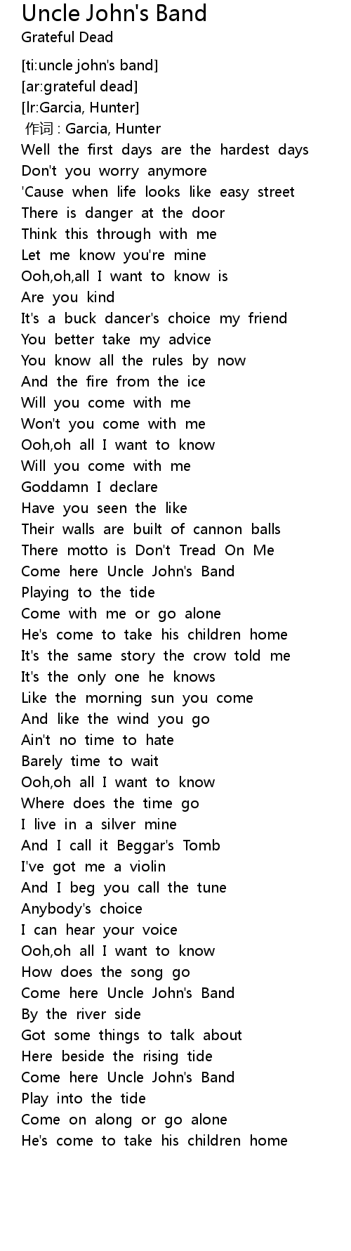 Uncle John's Band Lyrics