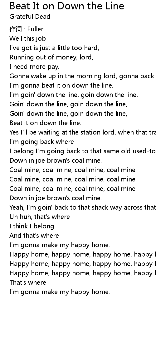 Beat It on Down the Line Lyrics