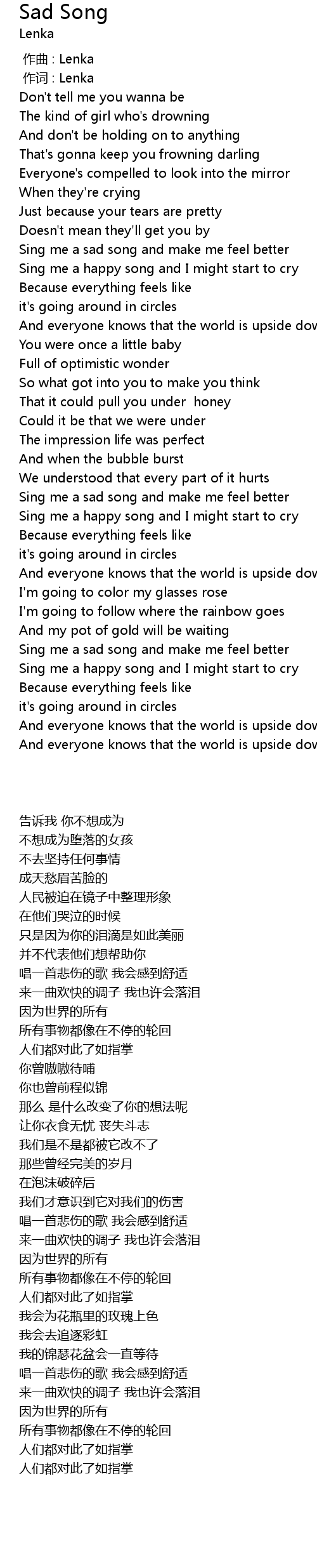Song lyrics sad The 50