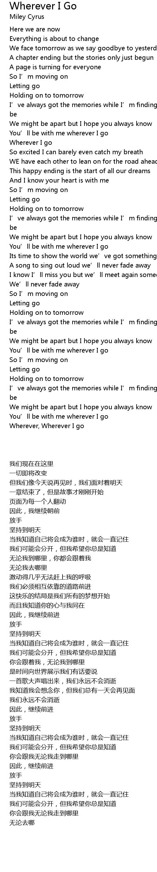 Wherever I Go Lyrics Follow Lyrics