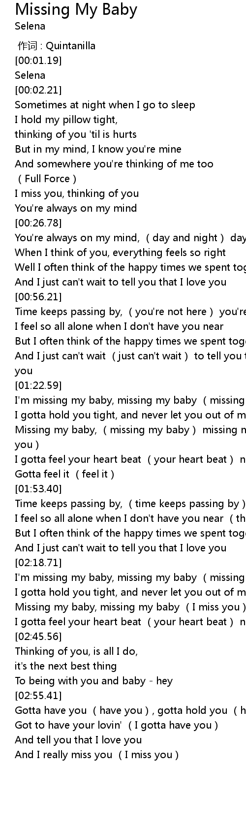 Missing My Baby Lyrics Follow Lyrics