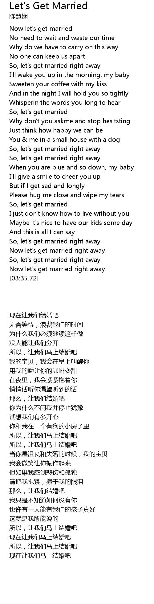 Let S Get Married Lyrics Follow Lyrics