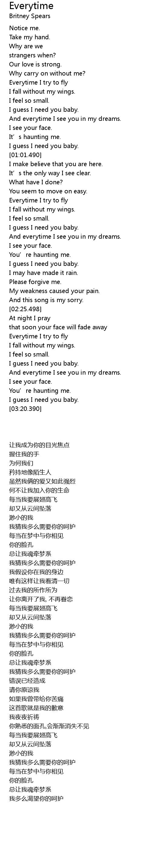 Everytime Lyrics Follow Lyrics