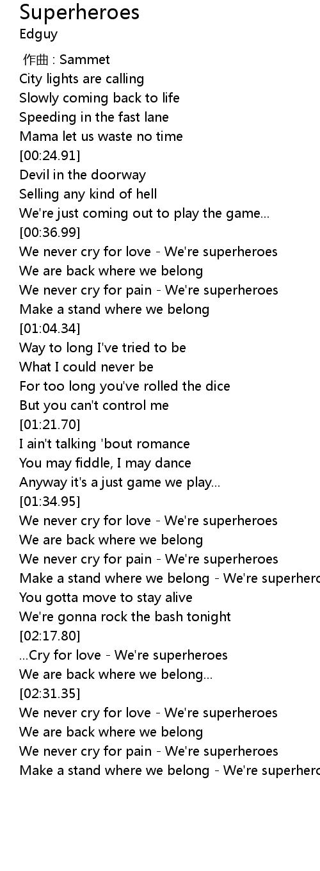 Superheroes Lyrics Follow Lyrics