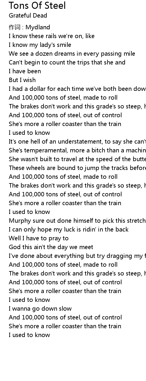 Tons Of Steel Lyrics