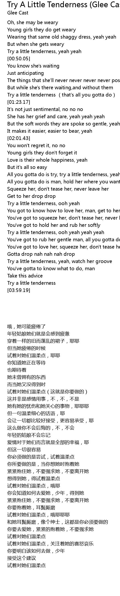 Try A Little Tenderness Glee Cast Version Lyrics   Follow Lyrics