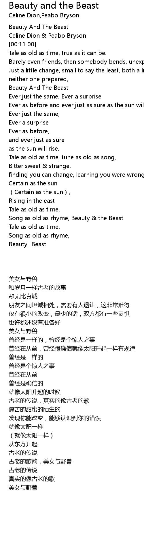Beauty And The Beast Lyrics Follow Lyrics