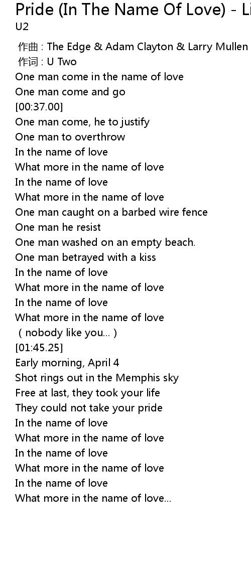 Pride U2 Lyrics Go To The Lyrics Go To The Meaning Maletar