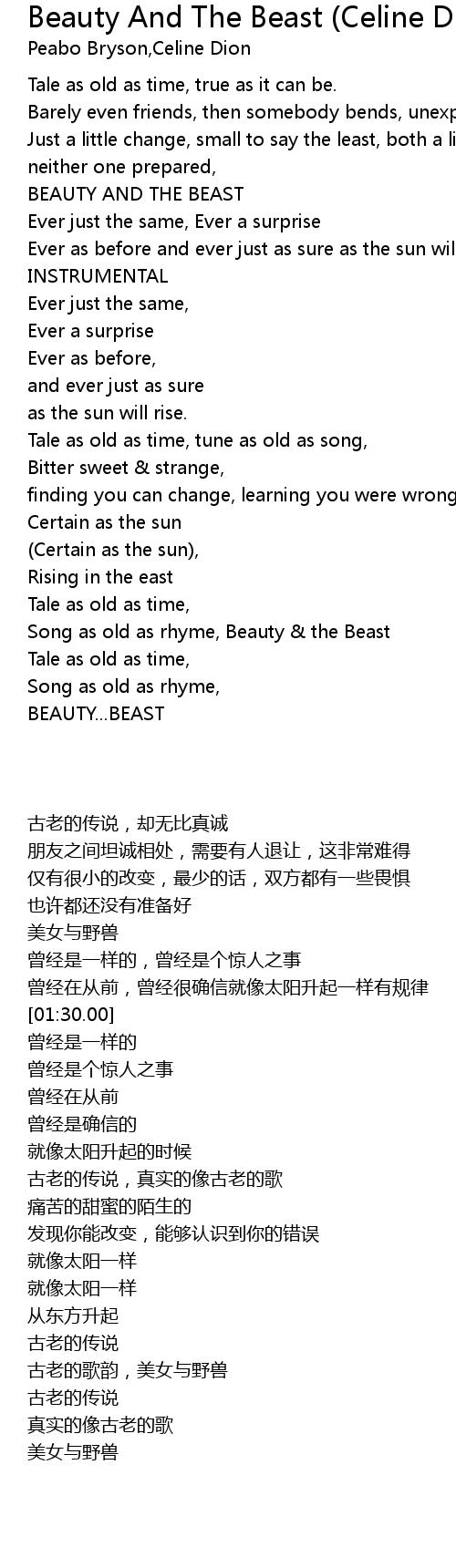 Beauty And The Beast Celine Dion And Peabo Bryson Lyrics Follow Lyrics