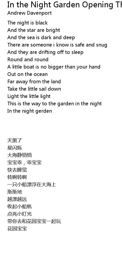 In The Night Garden Opening Theme Lyrics Follow Lyrics