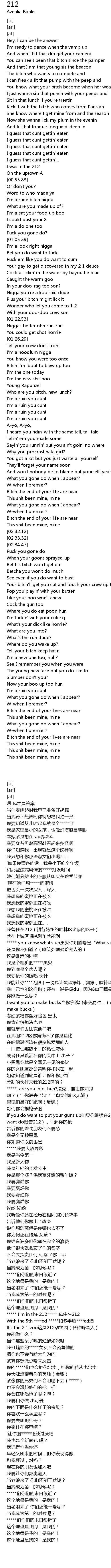 bet on it lyrics azealia