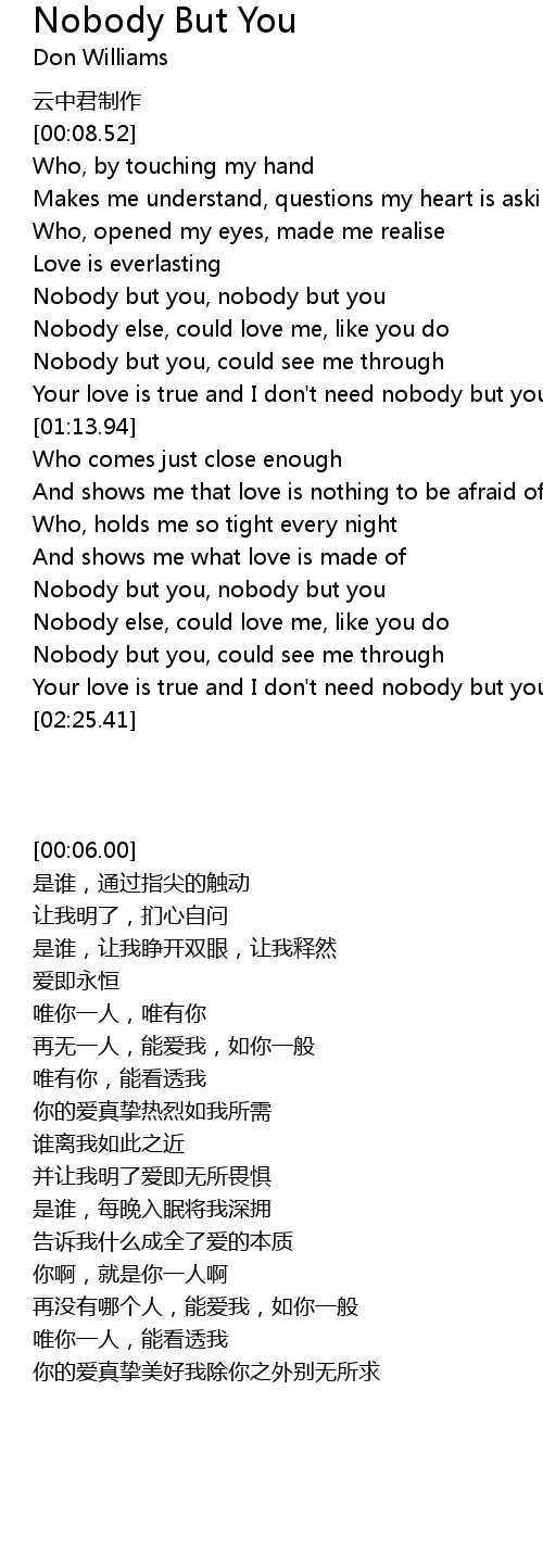 Nobody But You Lyrics Follow Lyrics This song is by the human beinz and appears… on the album nobody but me (1967). nobody but you lyrics follow lyrics