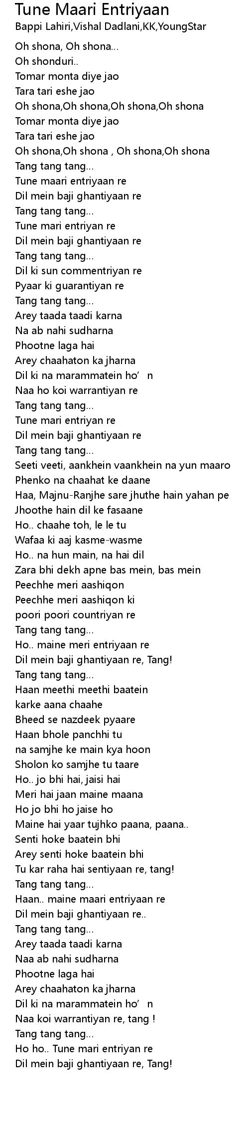 Tune Maari Entriyaan Lyrics Follow Lyrics