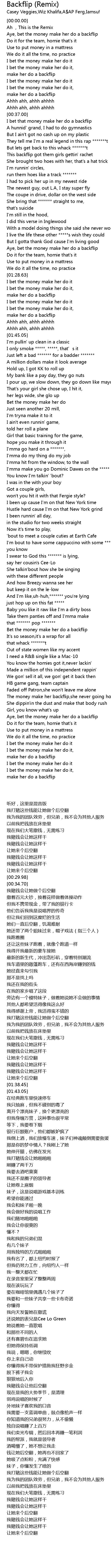 Bet cash money bet on me lyrics when is online sports betting legal