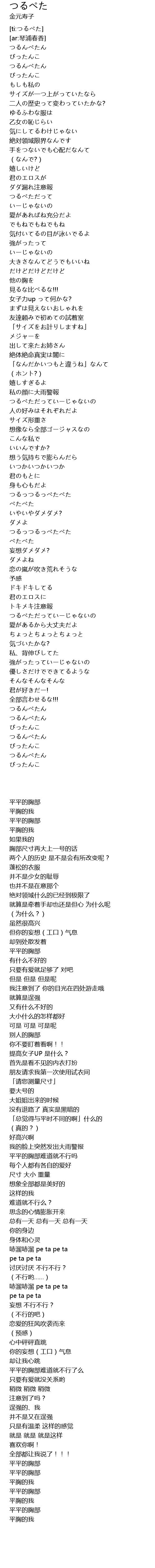 歌詞 インドア メイカー なら 系 トラック Lyrics Yunomi,