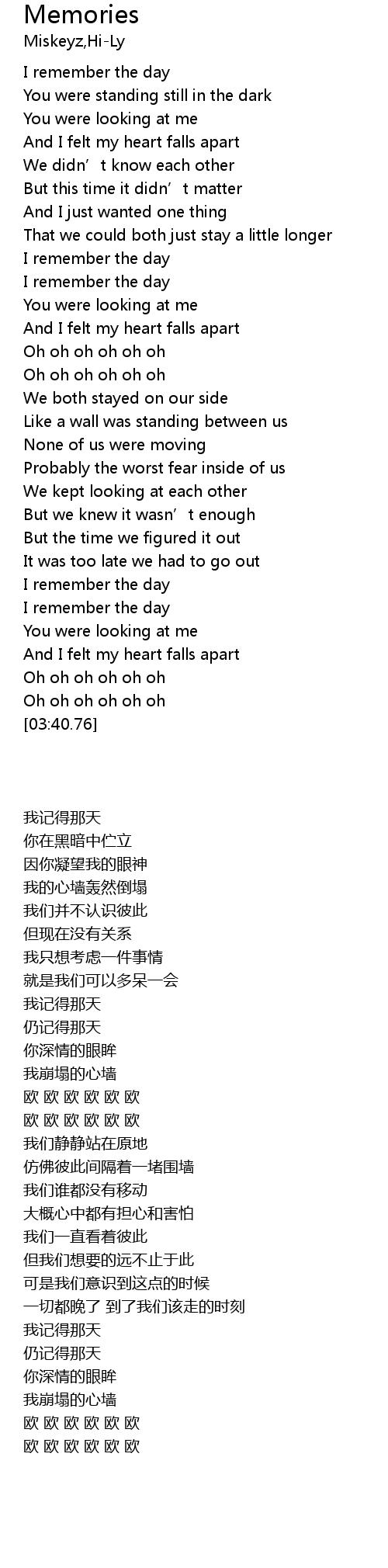 Memories Lyrics Images