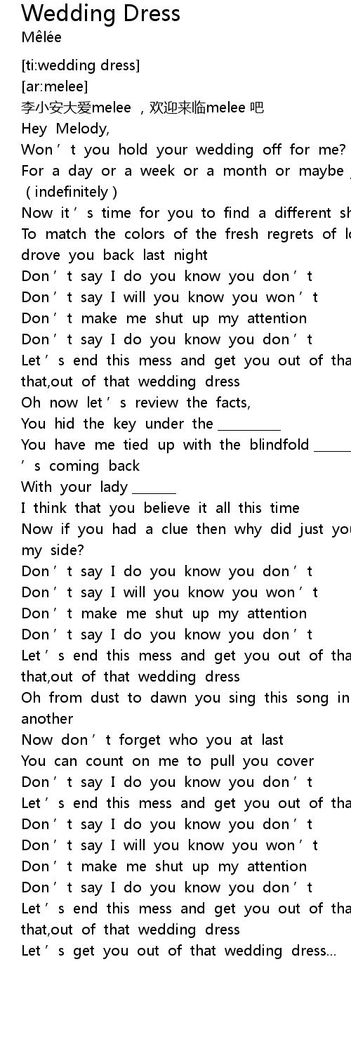 Wedding Dress Lyrics Follow Lyrics