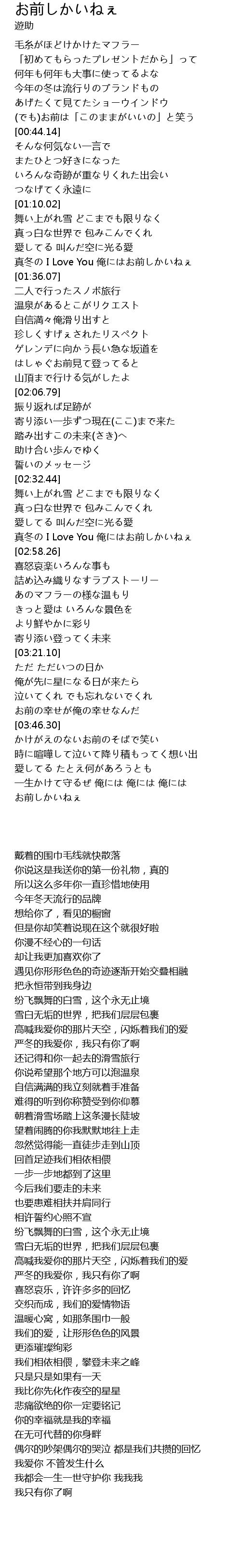歌詞 チューリング ラブ Nanawo Akari