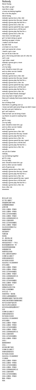 Nobody Lyrics Follow Lyrics Feels like nobody wants you (feels like nobody) feels like nobody loves you you can't run nomore(nomore) something ain't right in your. follow lyrics