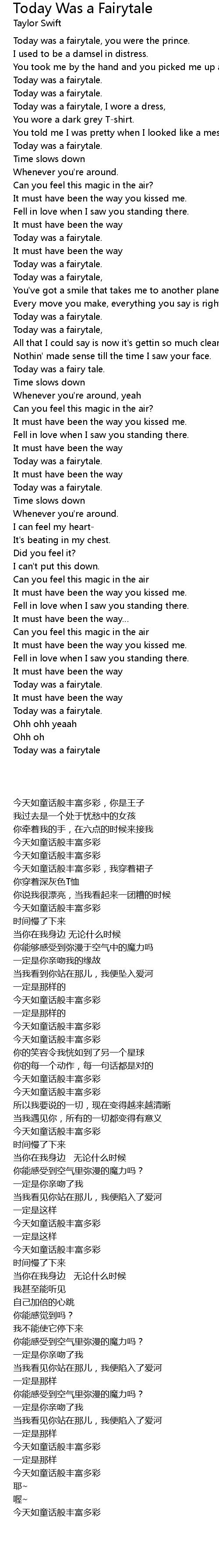 Today Was A Fairytale Lyrics Follow Lyrics