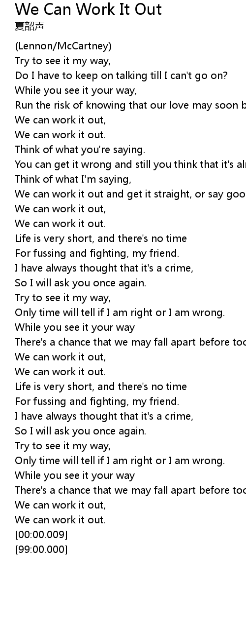 We Can Work It Out Lyrics Follow Lyrics