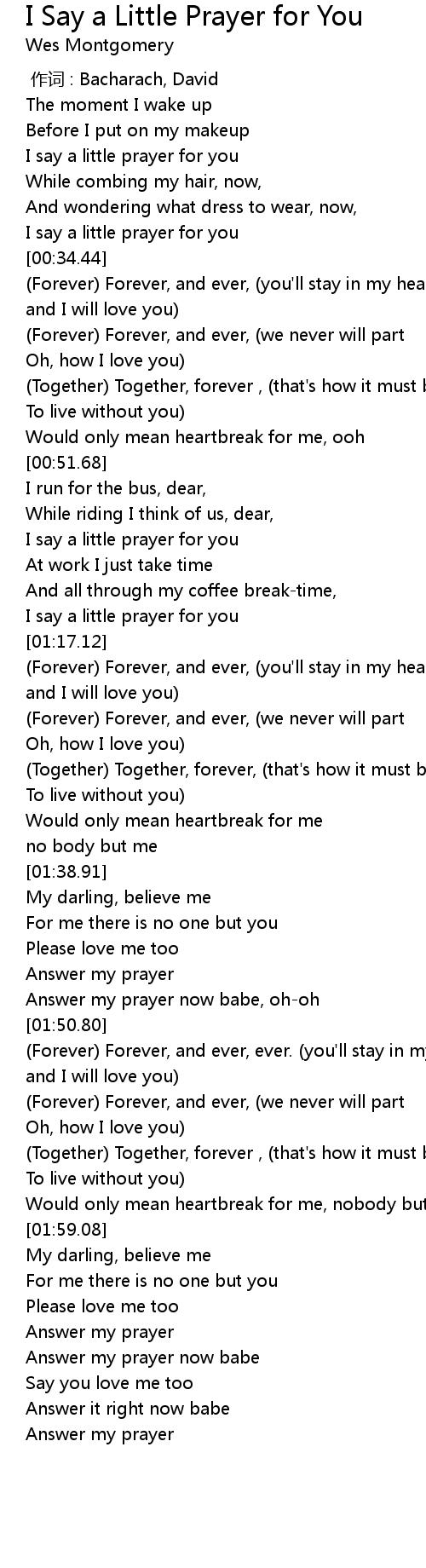 I Say A Little Prayer For You Lyrics Follow Lyrics