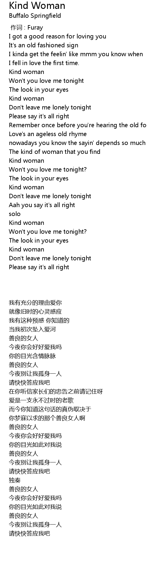Kind Woman Lyrics Follow Lyrics