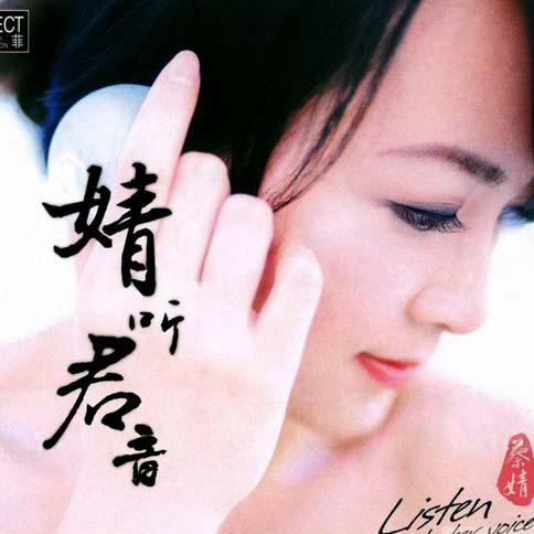 爱莫能弃txt新浪_彩云飞 cai yun fei Lyrics - Follow Lyrics