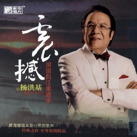 万水千山总是情伴奏_zhen han gun gun chang jiang dong shi shui - Follow Lyrics