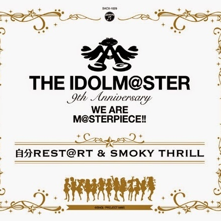 THE IDOLM STER 9th ANNIVERSARY WE ARE M STERPIECE!! zi fen REST RT SMOKY THRILL