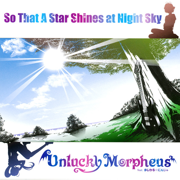 So That A Star Shines at Night Sky( Instrumental )