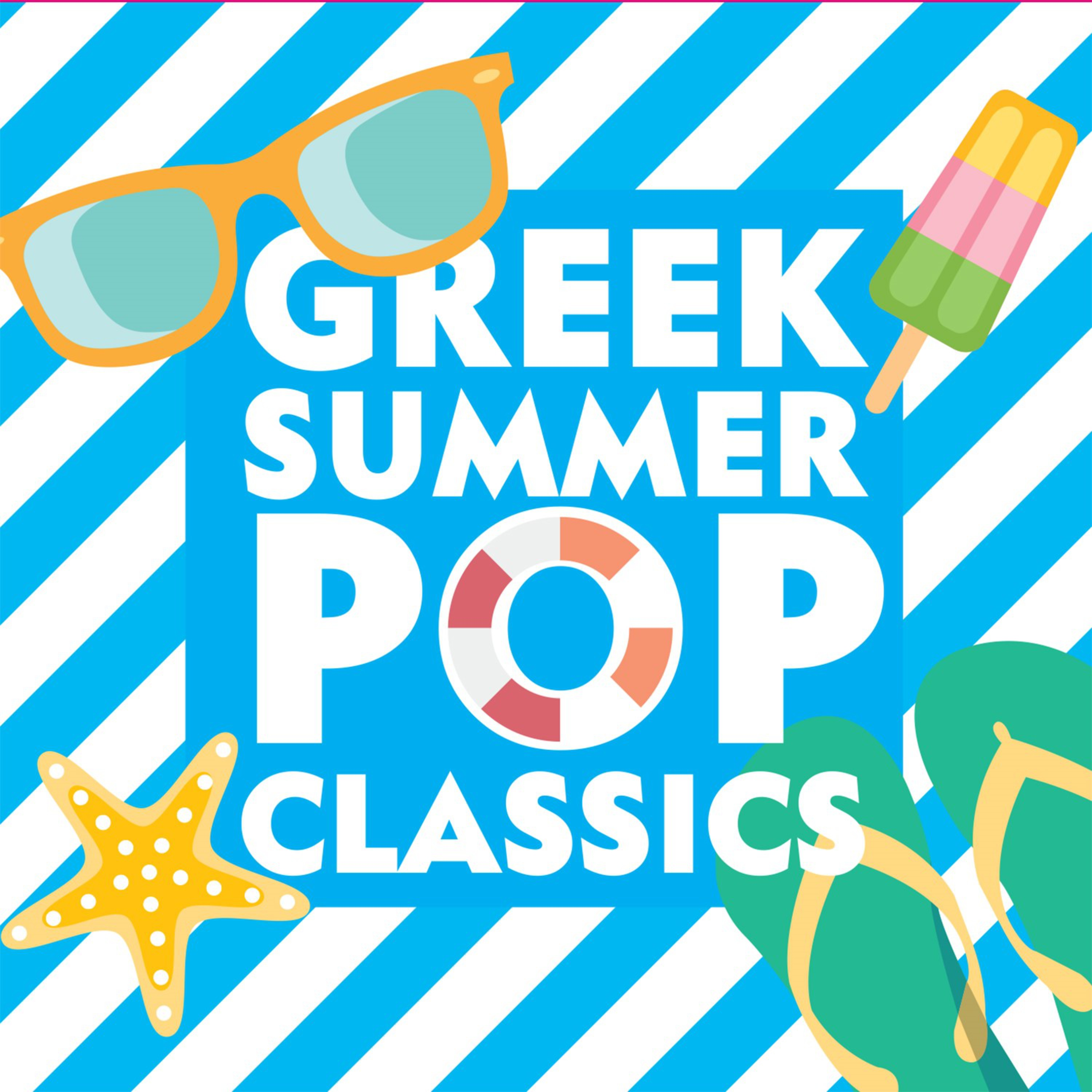 Greek Summer Pop Classics